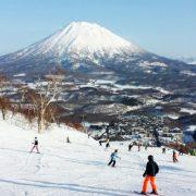 mountain and skiiers