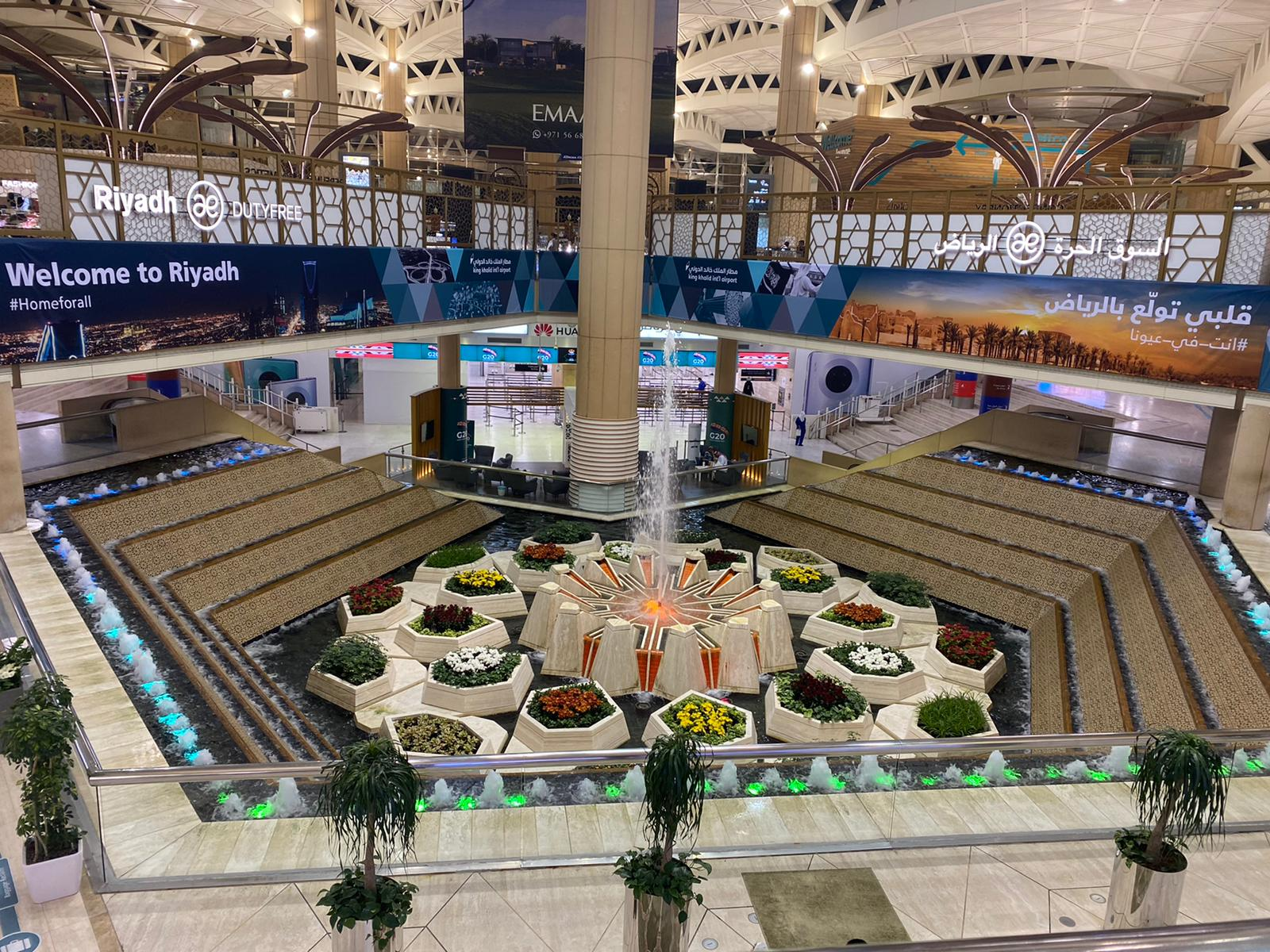 Big shopping mall in Riyadh, Saudi Arabia
